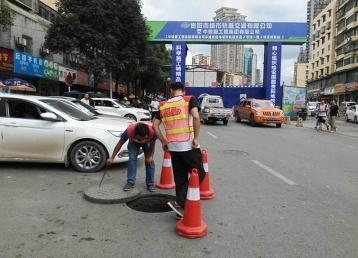 贵阳轨道交通3号线一期工程(地下管线探测)